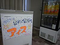 P1100848