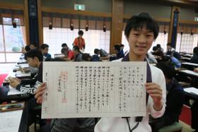 Rekishi1604